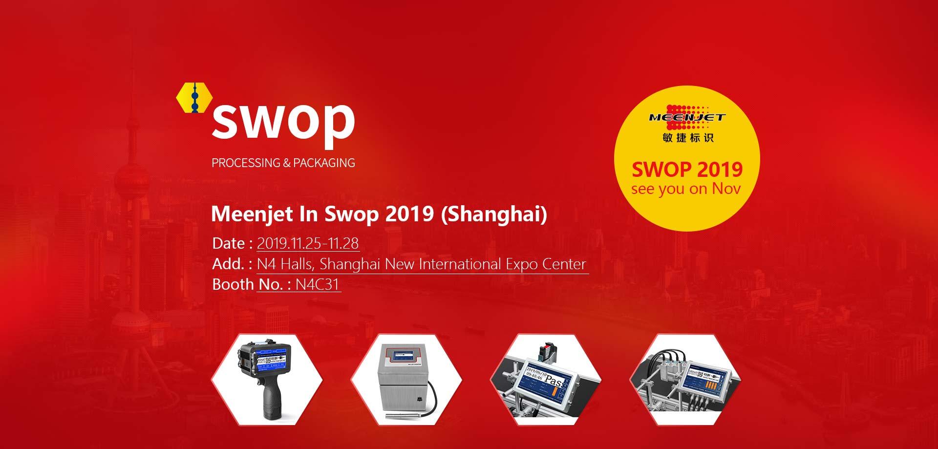 Meenjet Swop 2019 Wuhan Xiantong Inkjet