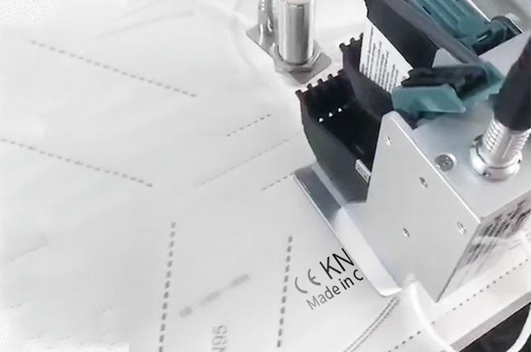mask marking machine