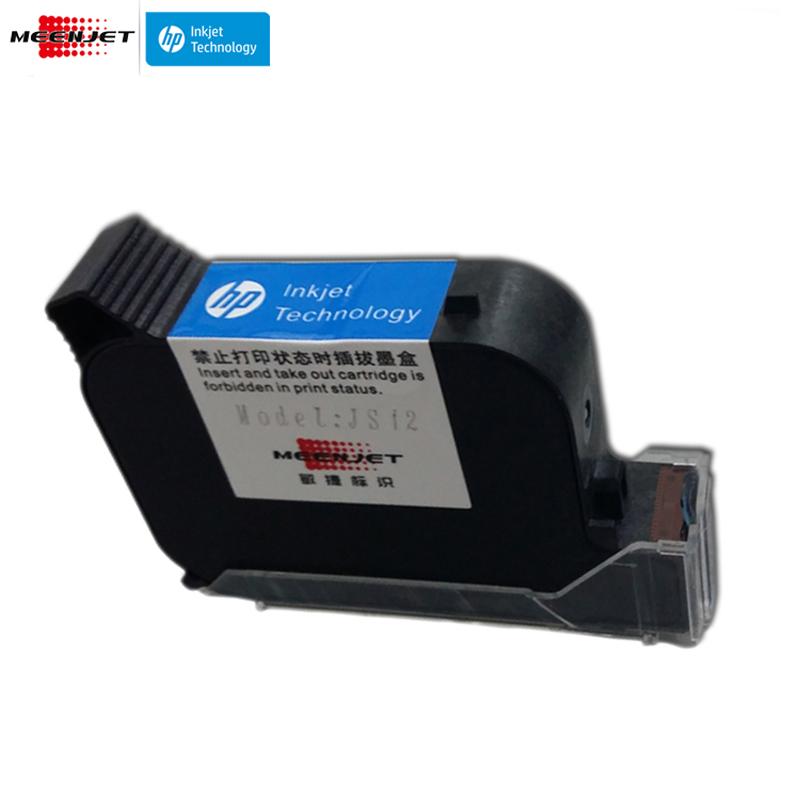 HP Inkjet Printer-TIJ 2.5-Quick Dry Ink
