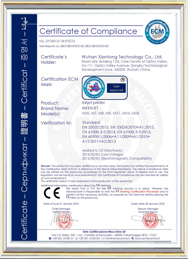 CE Certification of MEENJET