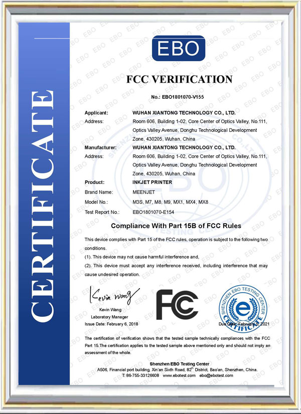 FCC Certification of MEENJET