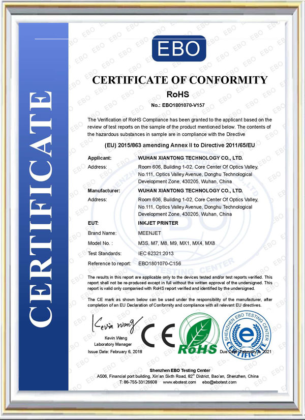 RoHS Certification of MEENJET