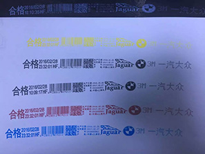 Imported original ink cartridge use on different products material