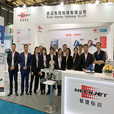 SWOP 2017 in China. Meenjet Invite you to visit!