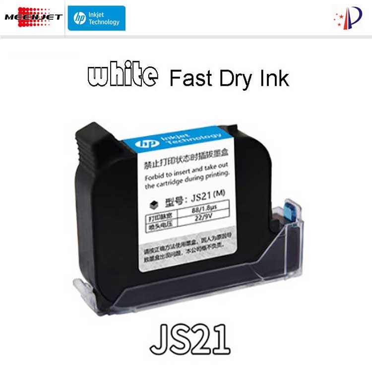 White Hp45 Inkjet Ink Cartridges