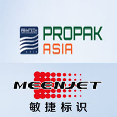 Meenjet ( wuhan xiantong ) Will Attend PROPAK 2019 In Thailand