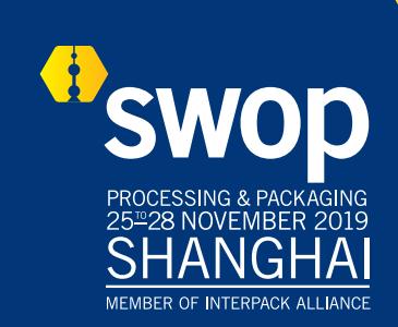 Meenjet ( Wuhan Xiantong ) will Join in Swop 2019 in Shanghai